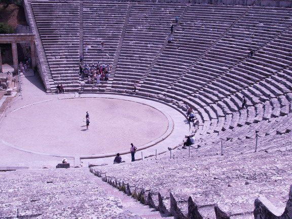 Museum of Theater of Epidavros: Museums of Greece